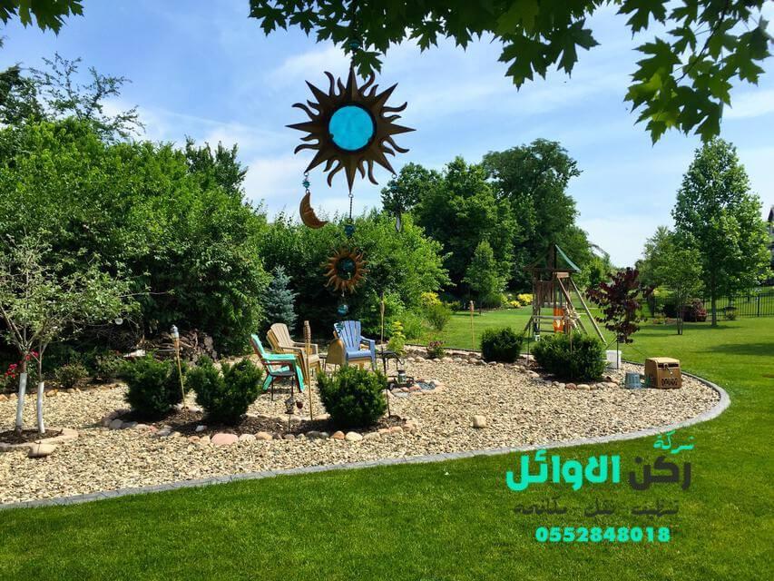 شركة تنظيم حدائق بالمدينة المنورة