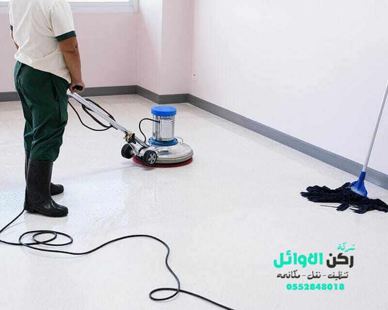 شركة تنظيف ارضيات بالمدينة المنورة